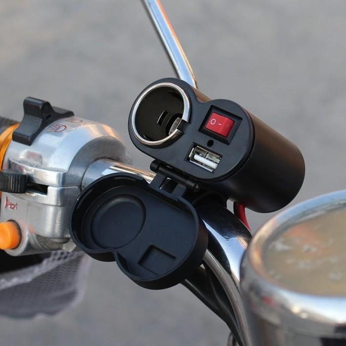 Зарядное устройство с тумблером, на руль мотоцикла, USB + прикуриватель, провод 120 см