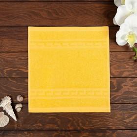 Полотенце Ocean 30х30 см, желтый, хлопок 100%, 360 г/м2 Ош