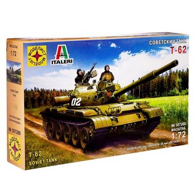 Сборная модель «Советский танк Т-62», масштаб 1:72 - Фото 1
