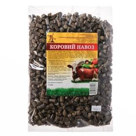 Удобрение Коровий навоз, гранулированный, 2 л