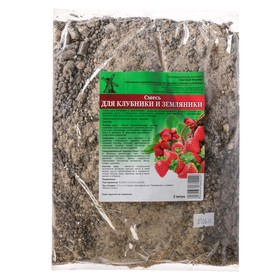 Удобрение органическое Смесь для клубники и земляники, 2 л