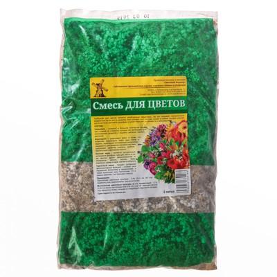 Удобрение органическое Смесь для цветов, 2 л