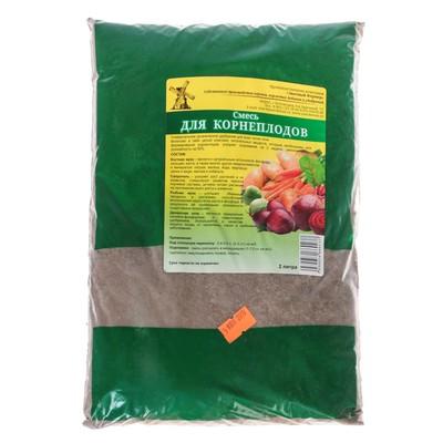 Удобрение органическое Смесь для корнеплодов, 2 л