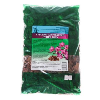 Субстрат для орхидей Супер био, 2 л