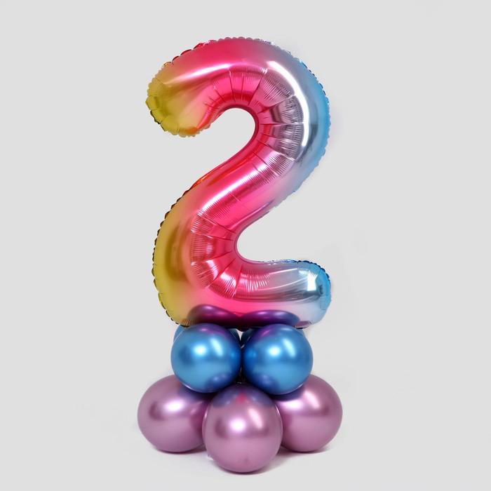 """Букет из шаров """"2"""", цифра, фольга, латекс, набор 9 шт, цвет градиент"""