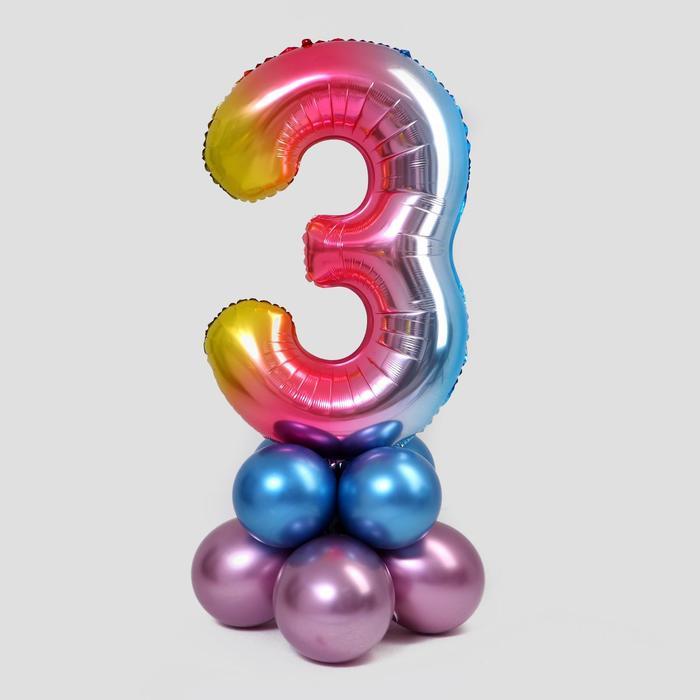 """Букет из шаров """"3"""", цифра, фольга, латекс, набор 9 шт, цвет градиент"""