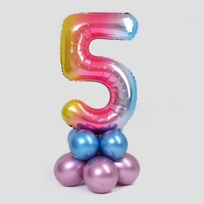 """Букет из шаров """"5"""", цифра, фольга, латекс, набор 9 шт, цвет градиент"""