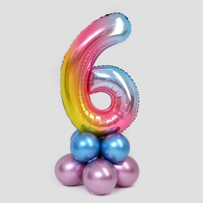 """Букет из шаров """"6"""", цифра, фольга, латекс, набор 9 шт, цвет градиент"""