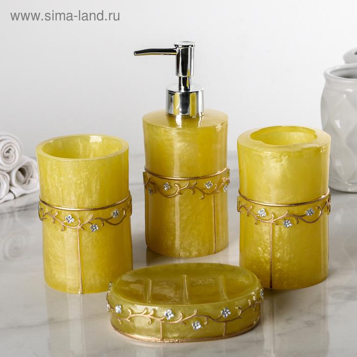 """Набор аксессуаров для ванной комнаты, 4 предмета """"Лилия"""""""