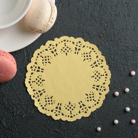 Салфетка для торта и десерта 10 см 'Ажурный круг', цвет жёлтый Ош