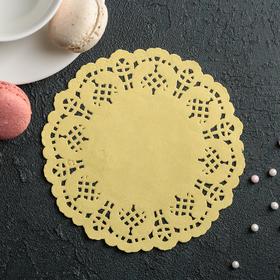 Салфетка для торта и десерта 14 см 'Ажурный круг', цвет жёлтый Ош