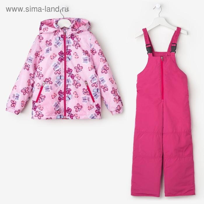 Комплект для девочки, розовый с цветами, 122 см