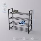 Полка для обуви Доляна, 4 яруса, 50×19×60 см, цвет чёрный - Фото 2