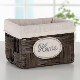 Корзина для хранения Доляна «Уютный дом», 19×14×13,5 см, цвет коричневый