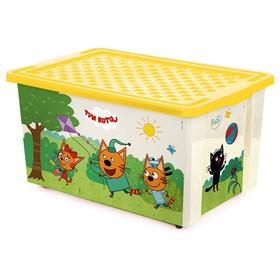 Детский ящик «Игры. Веселье», 57 литров, Три кота