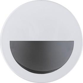 Светильник DL2830, 50ВТ, GU5.3, цвет белый, d=70мм