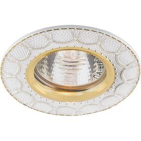 Светильник DL6243, 50ВТ, GU5.3, цвет белый, золото,  d=58мм