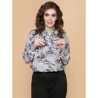 Блузка женская «Круиз», размер 56, цвет белый, чёрный