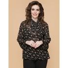 Блузка женская «Круиз», размер 46, цвет чёрный