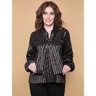 Блузка женская «Круиз», размер 46, цвет чёрный, золотой