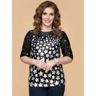 Блузка женская «Монако», размер 46, цвет чёрный