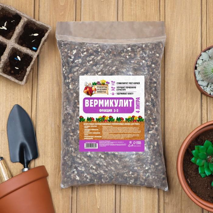 """Вермикулит """"Рецепты Дедушки Никиты"""", 4 л"""