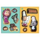 Книга с аппликациями, Маша и Медведь, 20 страниц - Фото 2