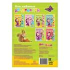Книга с аппликациями, Маша и Медведь, 20 страниц - Фото 3