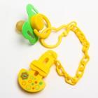 Соска-пустышка латексная, с прищепкой, цвет МИКС