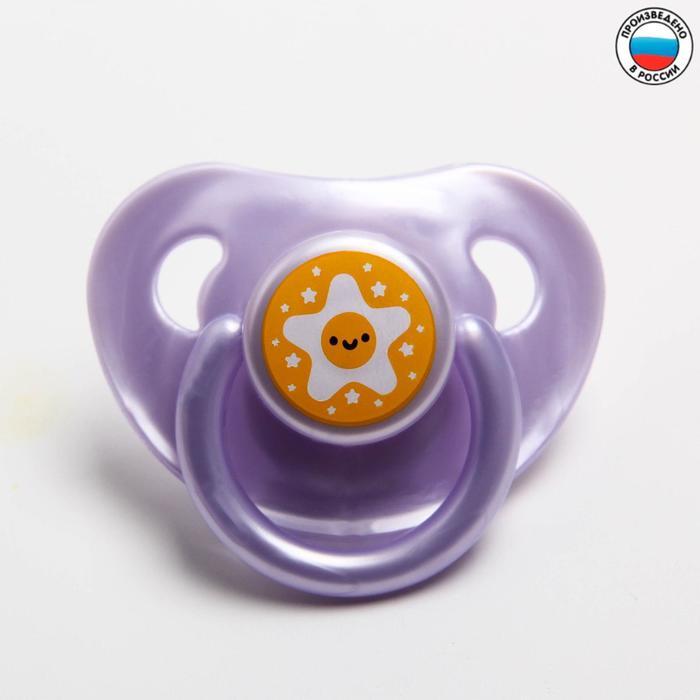 Соска-пустышка силиконовая, ортодонтическая, от 0 мес., цвет МИКС