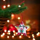 Новогодняя подвеска «Радость» 0,5х5,5х6 см