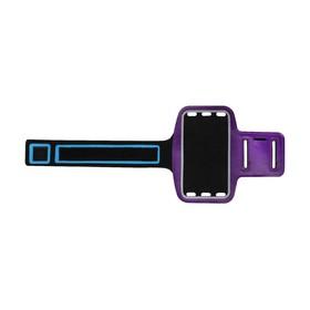 Чехол для телефона на руку LuazON, 14.5х7.5 см, светоотражающая полоса, фиолетовый