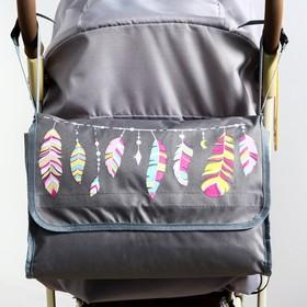 Сумка-органайзер для коляски и санок 'Перья', цвет серый Ош