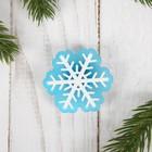 Карнавальный значок «Снежинка», световой