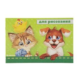 Блокнот для рисования А4, 12 листов на скрепке Calligrata «Щенок, котёнок и цыплёнок», обложка картон хром-эрзац Ош