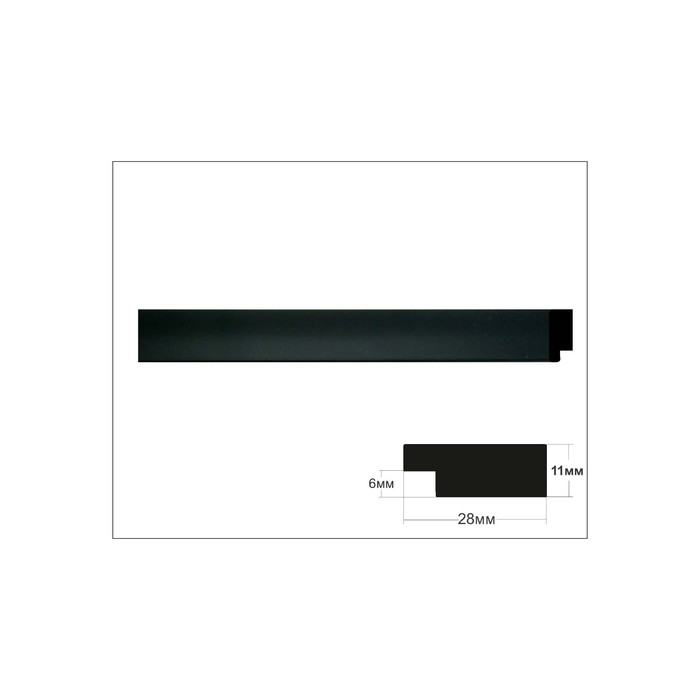 Багет пластиковый 28 мм x 11 мм x 2.9 м (Ш x В x Д), чёрный