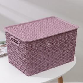 Корзина для хранения с крышкой Виолет «Вязь», 14 л, 35×24,5×20,5 см, цвет пепел розы