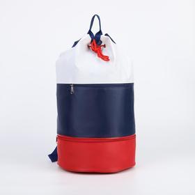 Рюкзак молодёжный-торба, отдел на шнурке, наружный карман, цвет синий