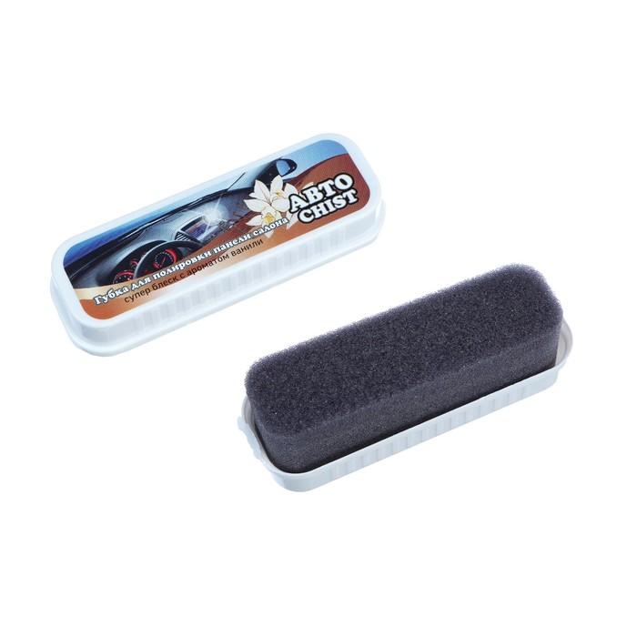 Губка для приборной панели CHIST 050, с ароматом ванили