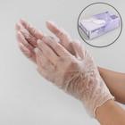 Перчатки виниловые для маникюра, размер S, 50 пар/100 шт