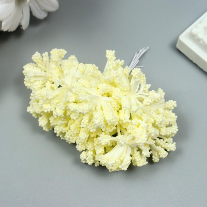 """Цветы для декорирования """"Белое облако"""" 1 букет=12 цветов 16х9 см"""