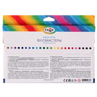 Фломастеры 24 цвета, «Гамма» «Классические» - Фото 2