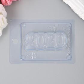 Пластиковая форма '2020' 9,5х4,2х2,5 см Ош