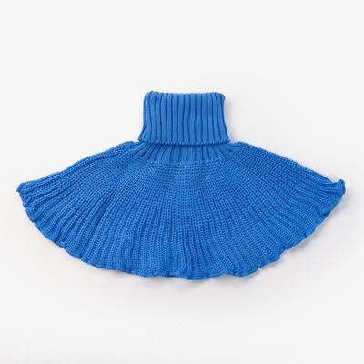 Шарф-манишка, возраст 5-8 лет, цвет голубой