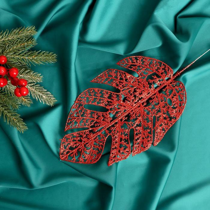 Декор блеск листья монстера 30 см МИКС