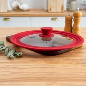 Крышка универсальная силиконовая на посуду диаметром 22, 24, 26 см, цвет МИКС