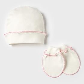 Комплект (шапочка, рукавички), цвет бежевый/розовый