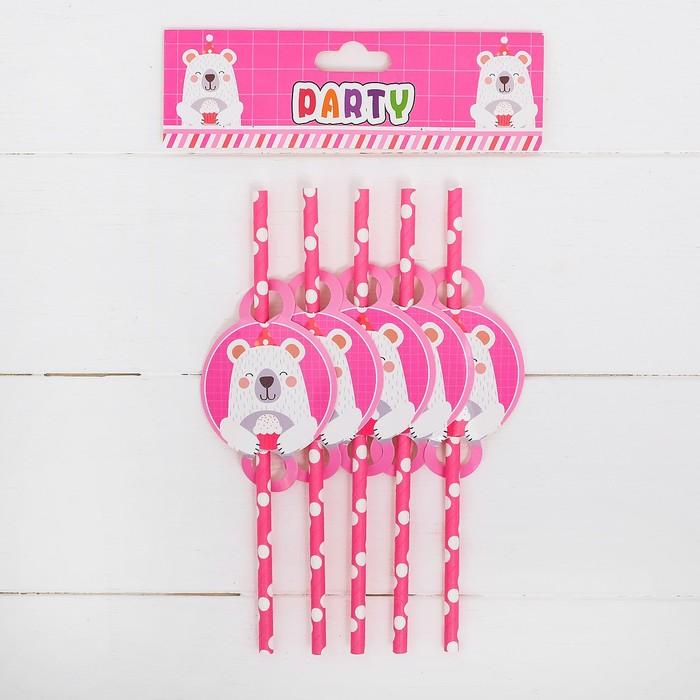 Трубочки для коктейля Мишка с кексом, набор 10 шт., цвет розовый