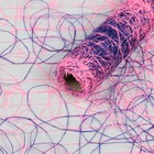 Сетка сизаль двухцветная, BOZA, сине-розовый, 0,53 x 4,57 м