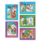 Пазл детский «С Новым Годом», 54 элемента, МИКС